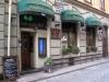 Magnus Ladulas Bar; Stockholm